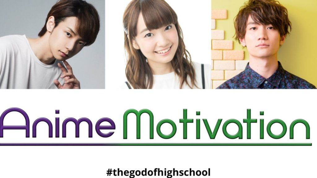 Entrevista exclusiva de The God Of High School con actores de voz (Comparta sus preguntas)